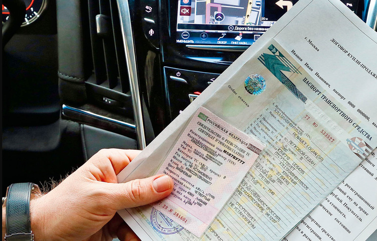 ПТС на автомобиль: этапы и стоимость восстановления паспорта транспортного средства