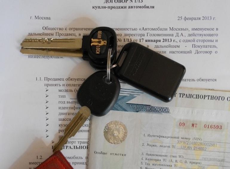Что делать в случае потери договора купли-продажи авто: действия при утере документа