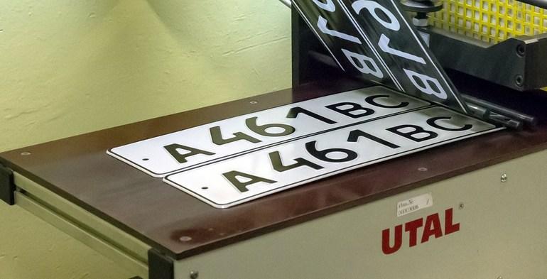 Советы по восстановлению госномера авто: изготовление дубликата, обращение в ГИБДД
