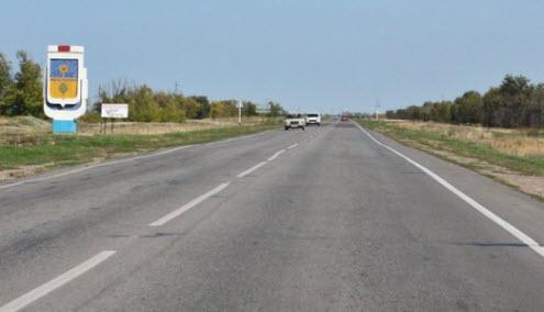 Трасса Р226, дорога Р226