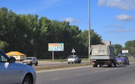 Трасса м 7 волга, трасса м7, федеральная трасса м7