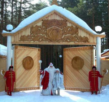 Дед Мороз и снегурочка в своей вотчине