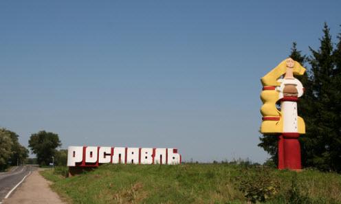 Дорога А141 указатель Рославль