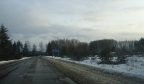 Дорога между Р152 и трассой М7