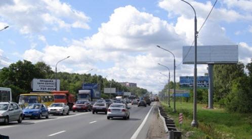 Трасса А101, маршрут  Москва — Рославль