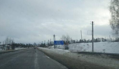 Трасса Р152 въезд в Иваново