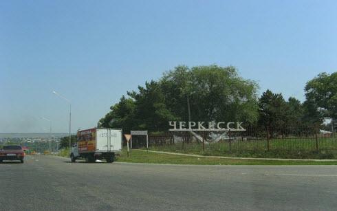 Трасса А156 от  Лермонтова до  Черкесска