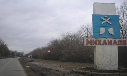 Трасса р132, маршрут рязань тула