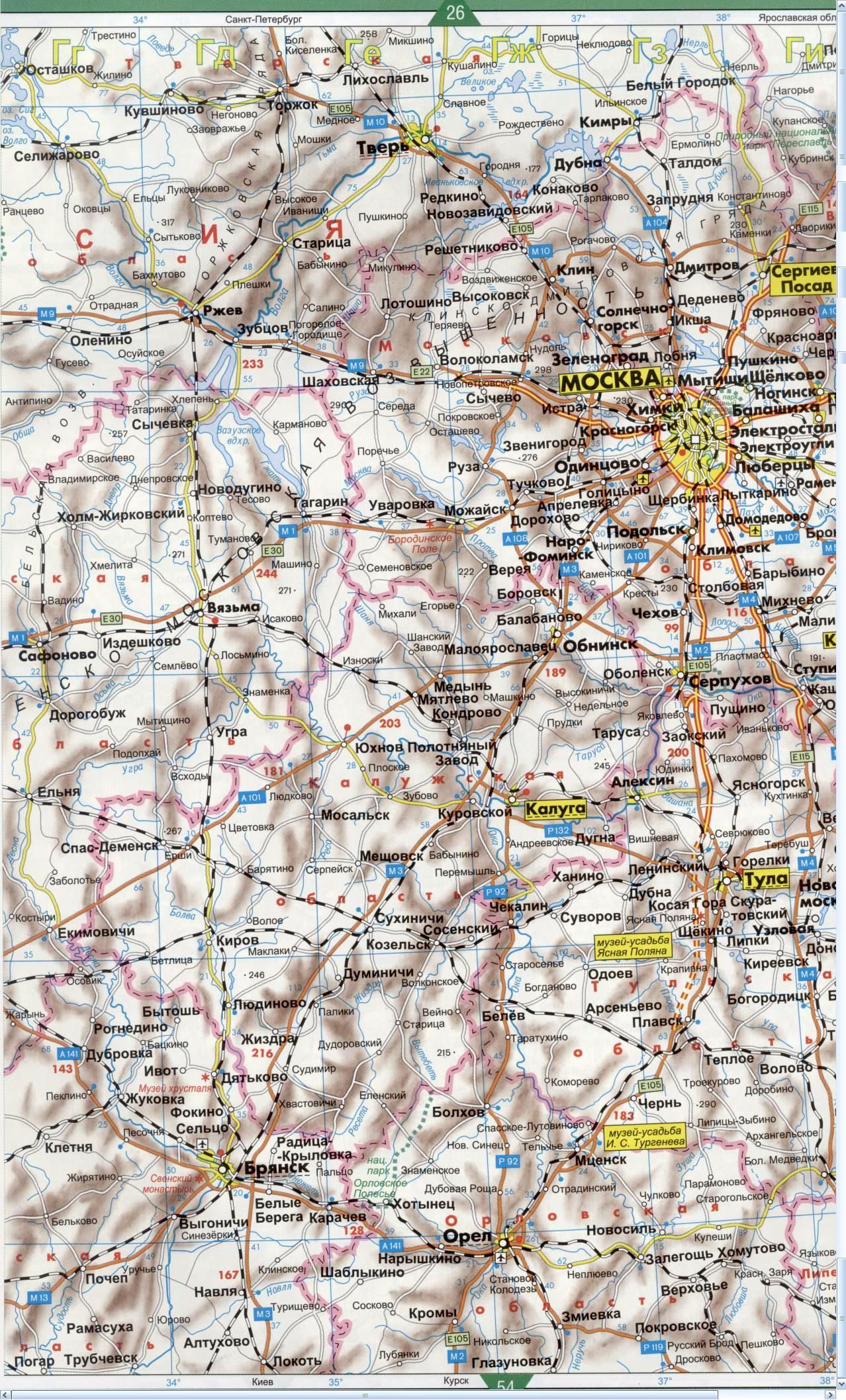 Карта федеральных трасс от Москвы
