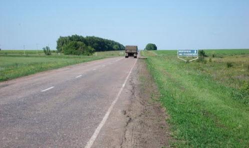 Трасса М6, маршрут Борисоглебск Саратов