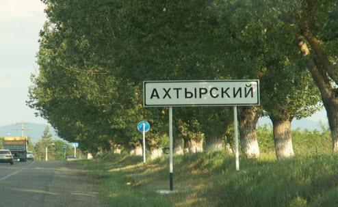 Трасса А146, указатель ахтырский, как доехать до Анапы