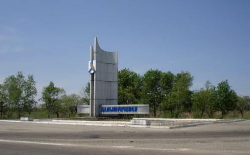 Трасса А179, указатель Дальнереченск
