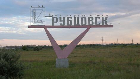Трасса А349, указатель Рубцовск