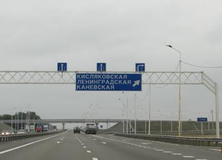 Трасса М4, поворот на Анапу, на трассу Р268, Кисляковская, Каневская