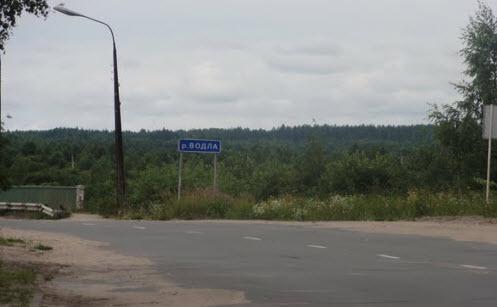 Трасса Р16, дорога Р16,указатель река водла