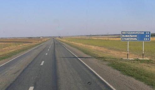 Трасса Р269, маршрут Батайск Ставрополь, дорога Р269