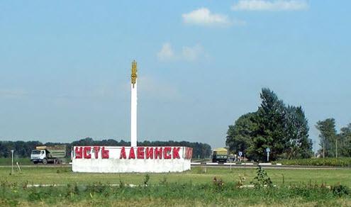 Указатель Усть-Лабинск трасса Р253, как доехать до Сочи