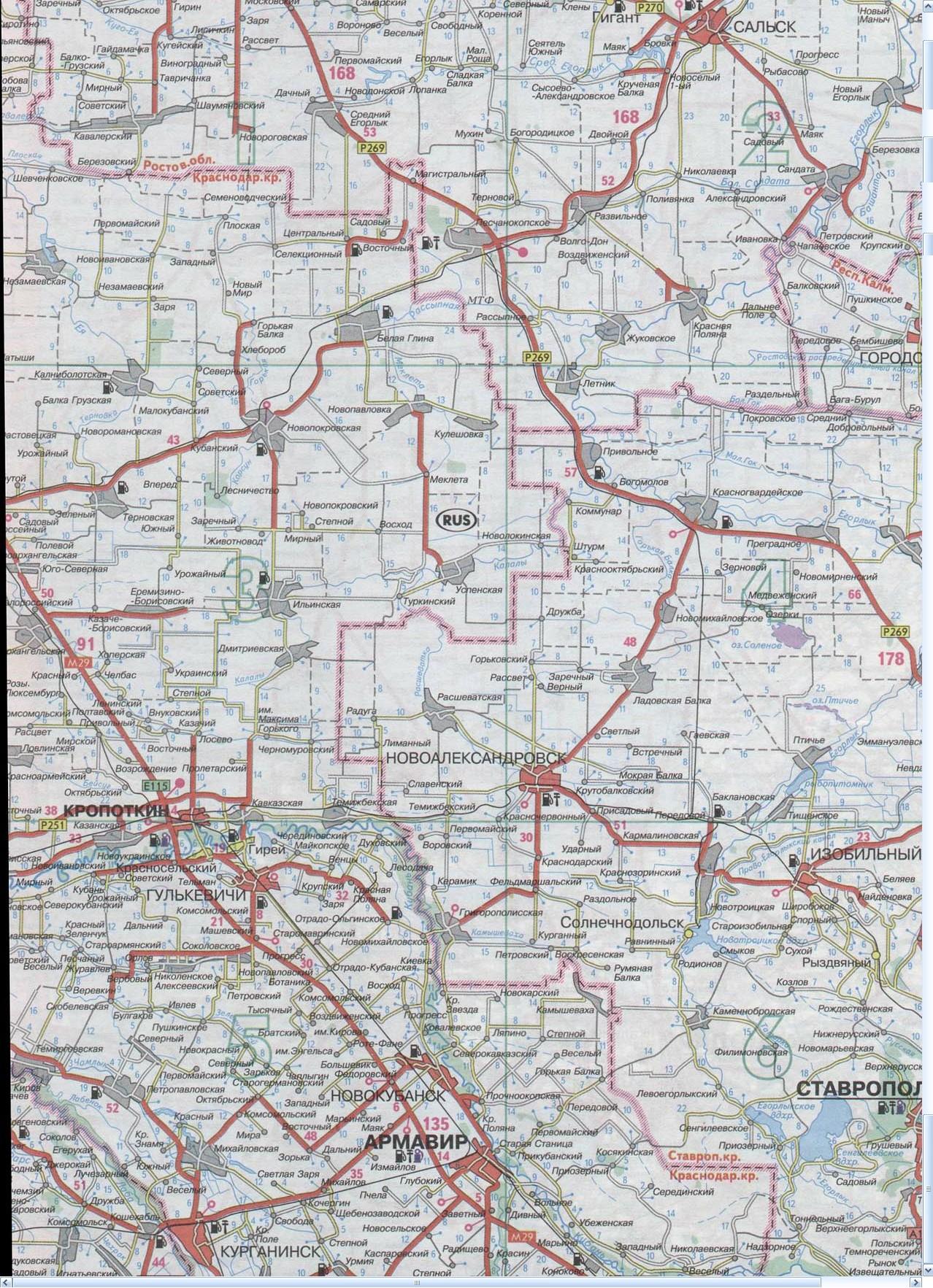 карта дорог Армавир, Ставрополь, Изобильный, Кропоткин