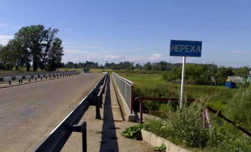 Мост через реку Череха, трасса А116, дорога А116