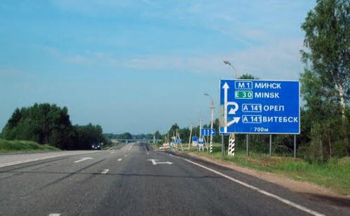 Трасса М1, дорога М1 перед перекрестком с А141