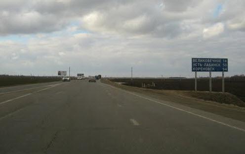 Трасса Р253, дорога Р253 возле Белореченска, как доехать до Абхазии