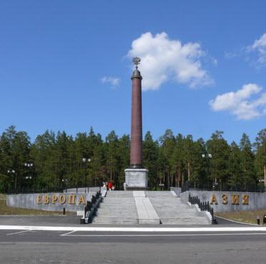 Колона на границе Европы и Азии, Первоуральск, трасса Р242