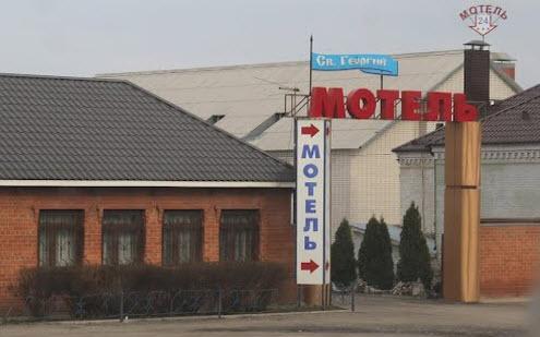 Мотель Св. Георгий, гостиницы на трассе М4