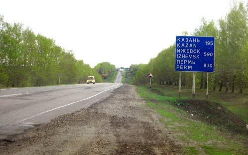 Трасса М7, как доехать до Казани