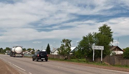 Трасса Р225, поселок Венера