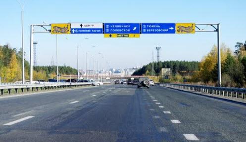 Трасса Р242, Ново-Московский тракт, въезд в Екатеринбург