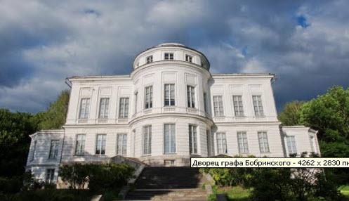 Дворец графов Бобринских, Богородицк, трасса Р142