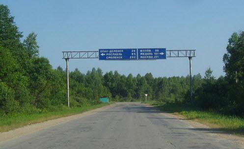 Дорога р68 возле пересечения с трассой А101