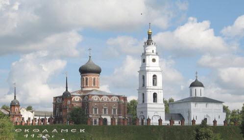 Кремль Волоколамск, трасса Р108