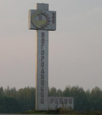 Трасса Р142, стелла Богородицкий район