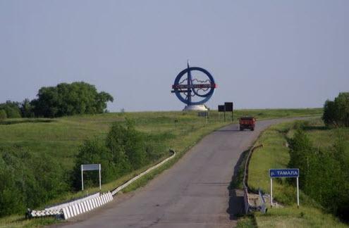 Трасса Р208, указатель Саратовская область