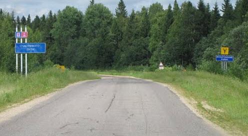 Трасса Р84, Весьегонский район