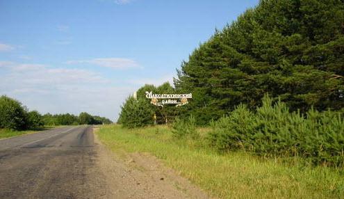 Трасса Р85, дорога Р85, указатель Максатихинский район