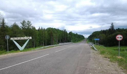 Трасса Р98, указатель Межевской район, река Лух
