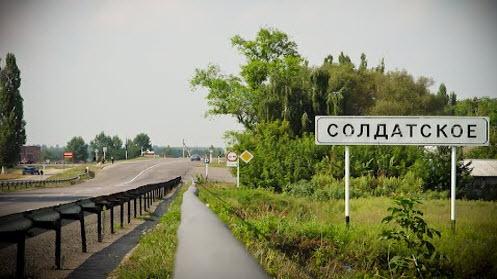 указатель Солдатское, трасса Р194