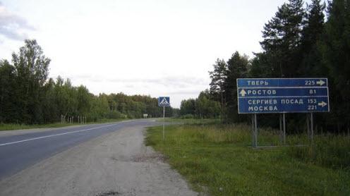 Дорога р153, трасса р153
