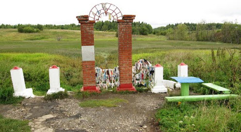 Родник на границе Коми-Пермяцкого округа, трасса Р344