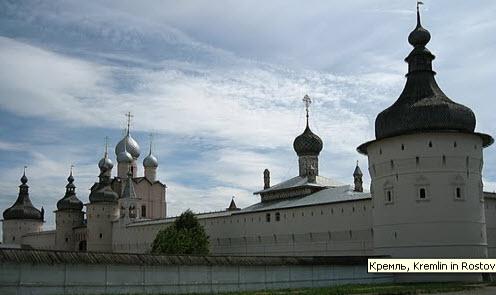 Ростовский кремль, дорога р153