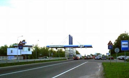 Трасса А229, пост ГИБДД на въезде