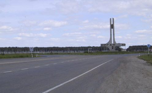 Трасса Р354, Курган