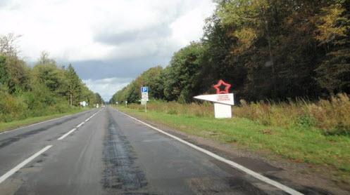 дорога а216, памятник советским воинам
