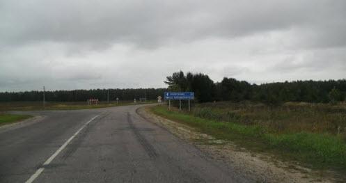 Дорога, владимирская область
