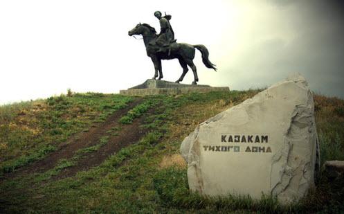 Памятник казакам, трасса Р271 поворот на Кружилинский