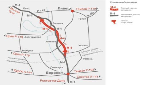 Платный отрезок трассы М4, Липецкая область