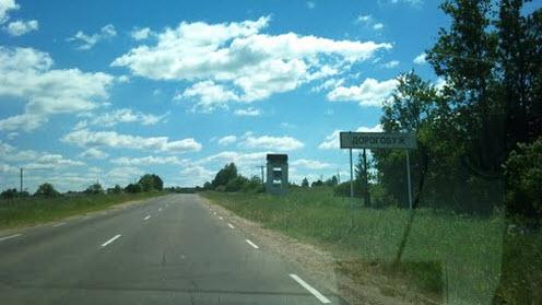 Трасса Р134, указатель дорогобуж