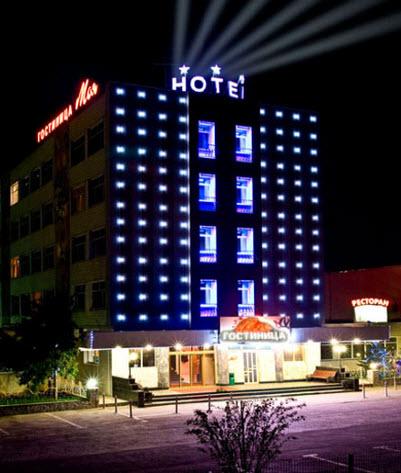 гостиница моя, самара, мотели на трассе м5